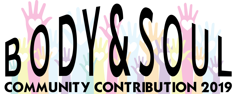 Community Contribution Passes 2019